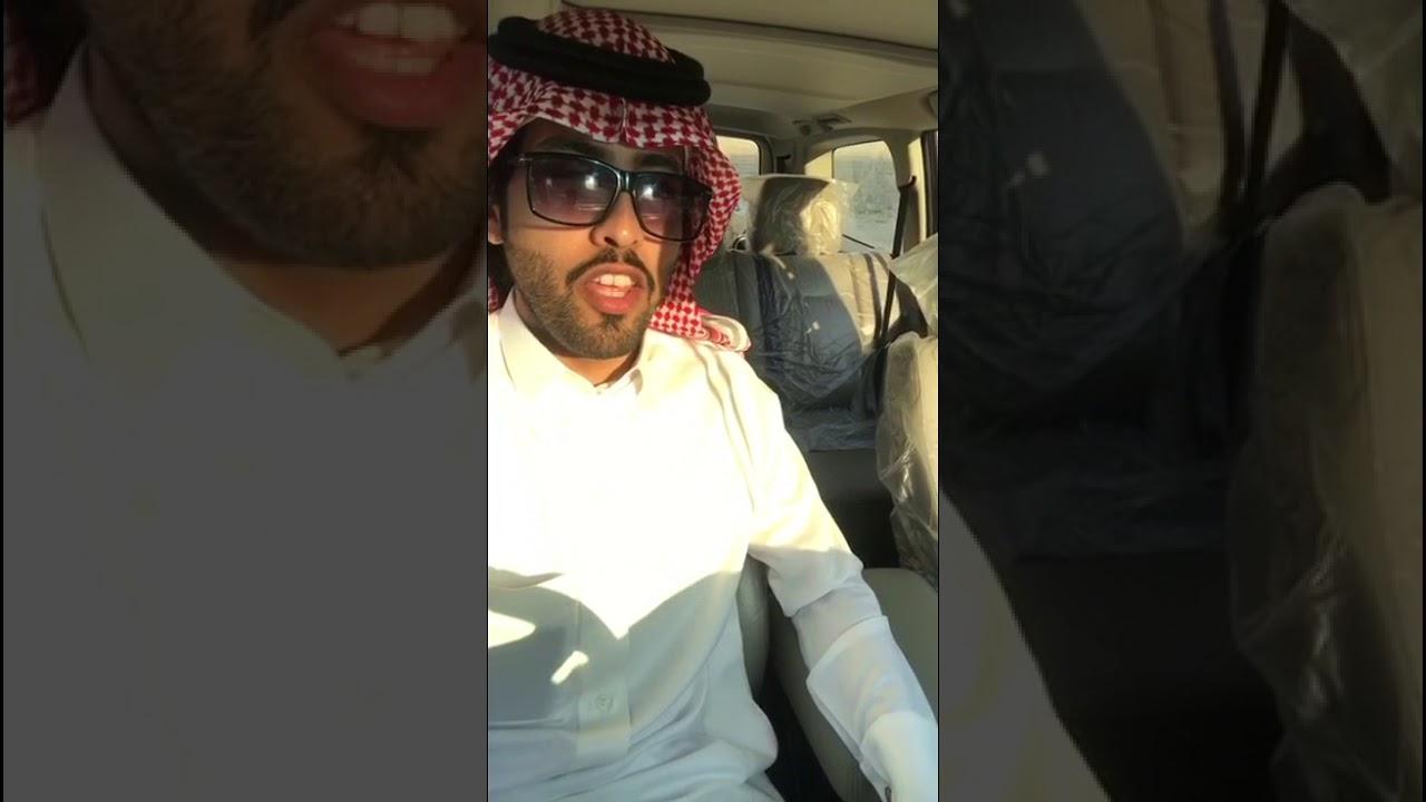 محمد الخس ( يفتر قلبه مثل فر الكفريا )   خالد عون - YouTube
