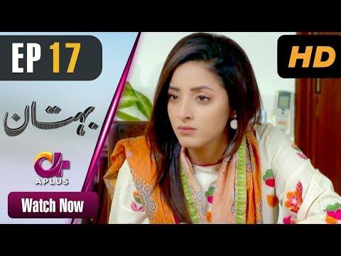 Bohtan - Episode 17 - Aplus Dramas