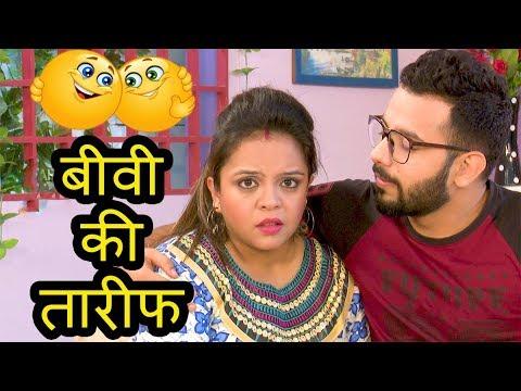 Rating: funny hindi jokes telegram channel