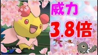 桜の季節がやってきましたね・・・ この時期になると毎年 好きな人がで...