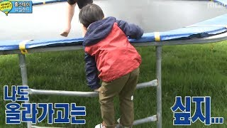 민율이에게 푹 빠진 엘리자베스, 민율앓이 시작?,#16, 일밤 20131201