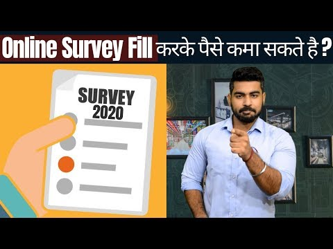 Free Survey Fill Online and Earn Money  India | Praveen Dilliwala | Part Time Jobs | 2019-20