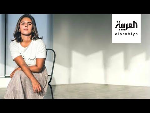 صباح العربية | سماوه الشيخ ابنة الفنان خالد الشيخ في عالم الغناء  - 12:58-2020 / 8 / 6