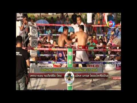 เพชรบางบอน ก่อเกียรติยิม vs แม็คเคร แกนไดออนโค  Petchbarngborn Kokietgym vs Macrea Gandionco