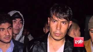 Eight Children Killed In Kabul Explosion