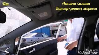 Батырқан достымның Астанаға келуі.mp3