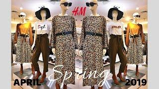 H&M Ladies Spring Collection APRIL 2019