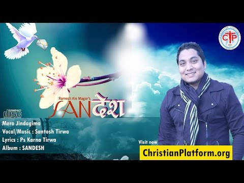 Mero Jindagima (Audio) | Santosh Tirwa | Nepali Christian Song HD | Album SANDESH