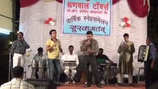 Chappa Chappa charkha chale by Rohit and Nitin Bhide