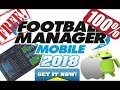 FOOTBALL MANAGER MOBILE 2018 Android Gameplay hack mod Football Manager Mobile 2018 v9.0.3 Free