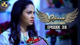 Queen Episode 38 || ''ක්වීන්'' || 26th September 2019 Thumbnail