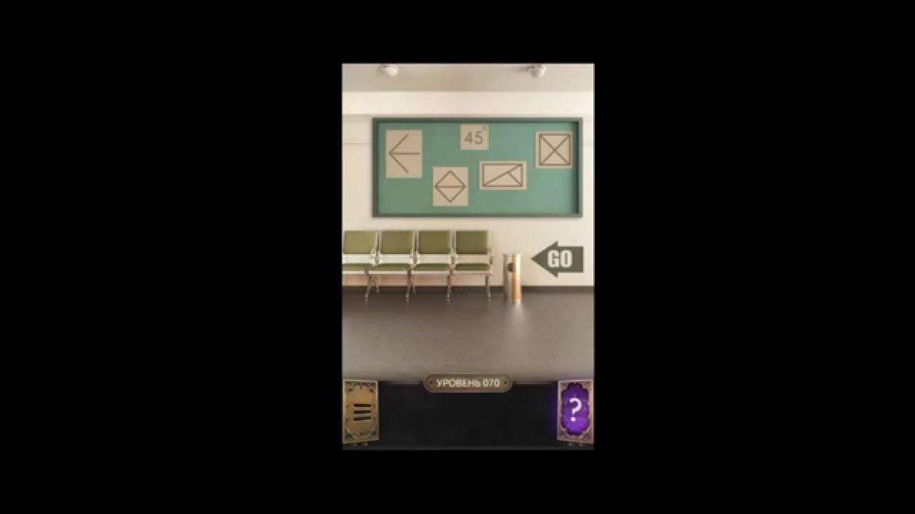 70 Level Uroven 100 Doors Challenge 100 Dverej Vyzov Prohozhdenie Youtube