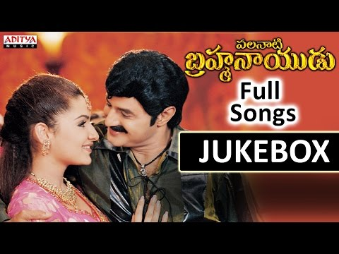 Palanati Brahmanaidu Telugu Movie Songs Jukebox || Bala Krishna,Aarthi Agarwal