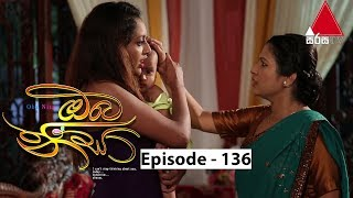 Oba Nisa - Episode 136 | 29th August 2019 Thumbnail
