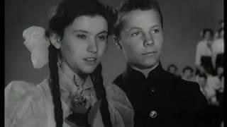 """Песня """"Школьные годы"""" из кф """"В нашем городе"""" 1959г."""