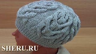 Стильная шапочка с классными плетениями Урок 257