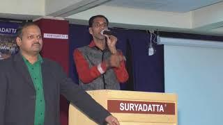 Suryadatta Alumni Meet 2017 - Part 8