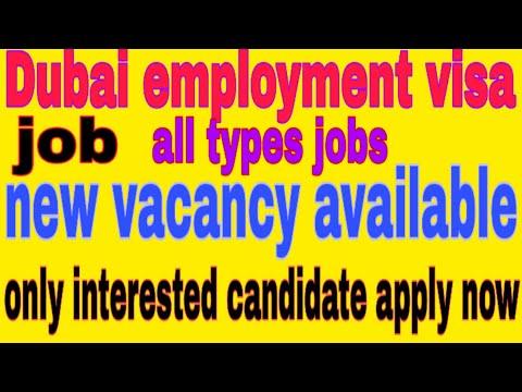 #JOBOFTHEDAY #JobsinDubai || direct employment visa || all types jobs