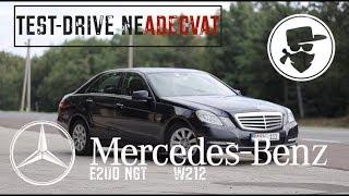 Mercedes-Benz E200 NGT - Test-Drive neAdecvat | MAFiA33
