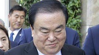 韓国国会議長の暴言が新たに発覚… 天皇陛下侮辱で.