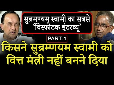 BJP Leader | Subramanian Swamy Exclusive Interview with Vijai Trivedi | Part-1