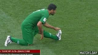 Summary of the match between Russia and Saudi Arabia 2018 ملخص مباراة السعودية وروسيا