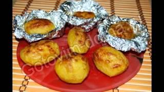 Рецепты вторых блюд:Картофель,запеченный в фольге
