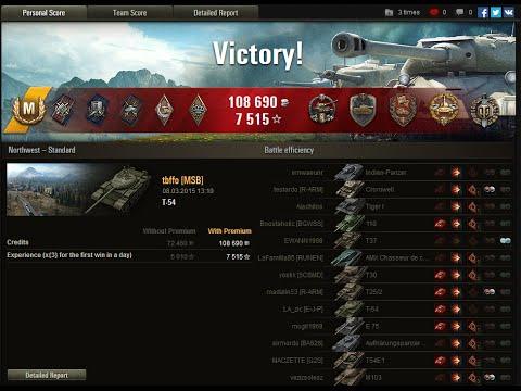 world of tanks matchmaking platoon