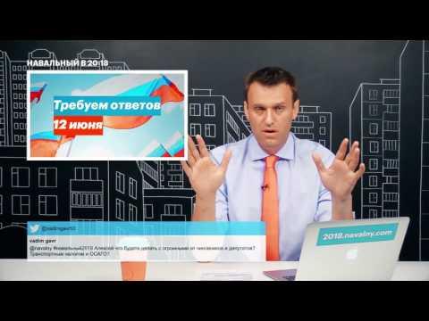 Новости Пскова сегодня
