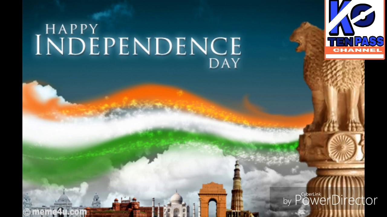 Открытки день независимости индии, анимация