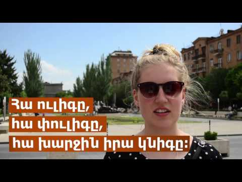 Picnic Project #2: Armenian Proverbs by Non-Armenian Speakers