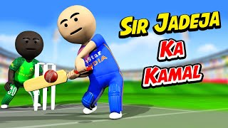 3D ANIM COMEDY - CRICKET || Sir Jadeja Ka Kamal || INDIA vs SA || LAST OVER