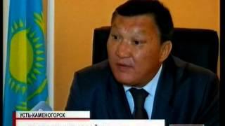 видео Акимат Астаны составил список недобросовестных застройщиков
