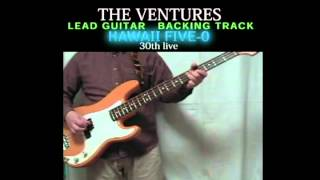 HAWAII FIVE-O  The Ventures Lead Guitar Backing Track 10/20 (with Bob Bass cover)