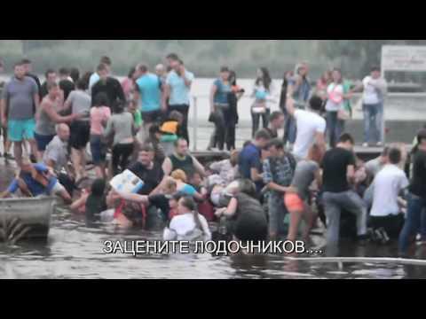 - Новости Тольятти