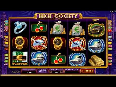 игровой автомат алладин отзывы