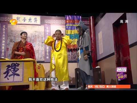 《我们都爱笑》看点 Laugh Out Loud 09/20 Recap: 陈浩民公主抱林子聪压力山大-Benny Chan Has Pressure【湖南卫视官方版】