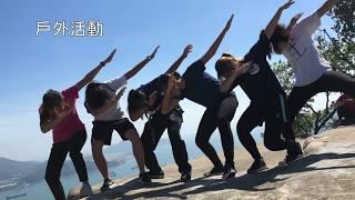 Publication Date: 2018-07-17 | Video Title: 宣基堂二十周年堂慶 - 基石堂青少年牧區(CC)
