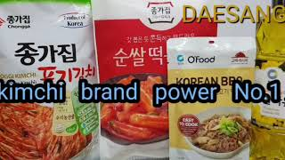Three out recipe  김치 궁중 떡볶이 (종…