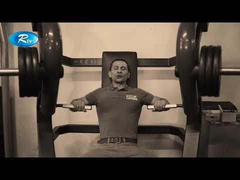 Hotline Commando | ফিটনেস চ্যালেঞ্জ | Fitness Challenge | Ep-03 | Sohel Taj | Rtv Lifestyle
