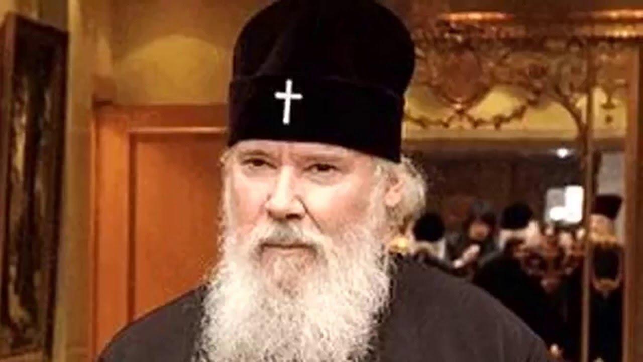 Картинки по запросу Как погиб патриарх Алексий II? Кому и зачем его надо было устранить?