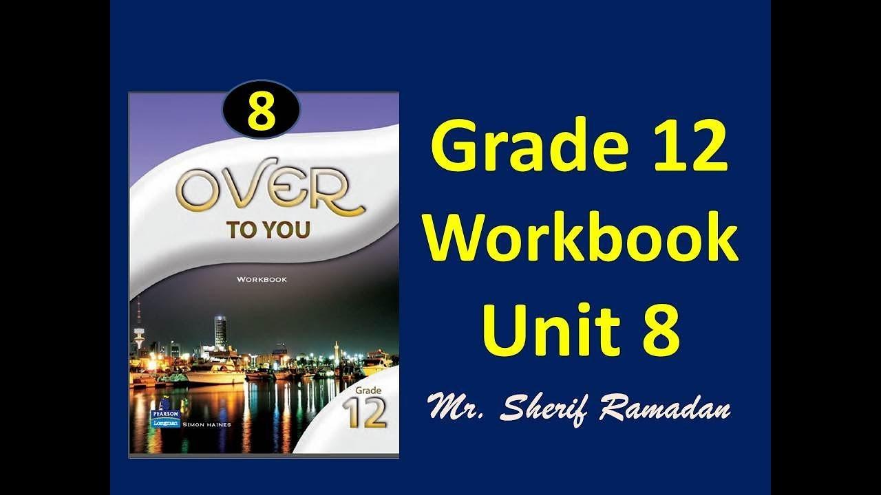 حل student book للصف الثاني عشر unit 8