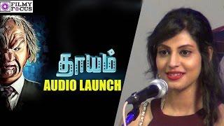 Actress Iraa Agarwal Speech  at Dhayam Movie Audio Launch