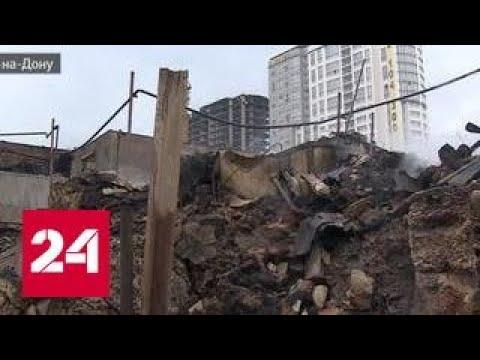 РОССИЯ 24 онлайн трансляция - НОВОСТИ - oVeGo