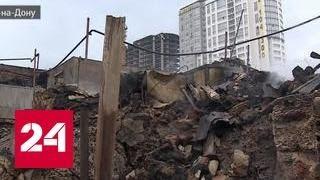 Поджог в Ростове-на-Дону: преступники действовали наверняка