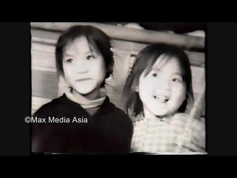 Laos 1970 Land of Freedom Film Part 4