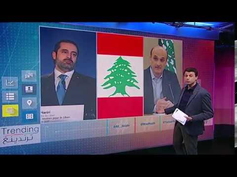 بي_بي_سي_ترندينغ | إلي أين سيصل السجال بين #بين_قريطم_ومعراب في لبنان؟  - نشر قبل 11 دقيقة