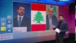 بي_بي_سي_ترندينغ | إلي أين سيصل السجال بين #بين_قريطم_ومعراب في لبنان؟