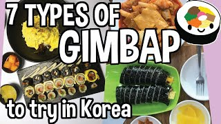 What is GIMBAP?  Korean Food You Must Try.