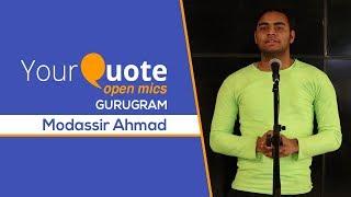 'Aisi Ek Behen Honi Chahiye' by Modassir Ahmad   Hindi Poetry   YQ - Gurugram (Open Mic 3)